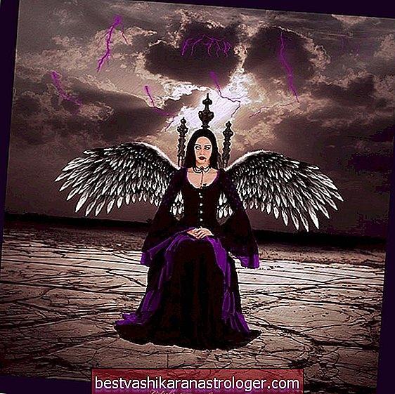 Ποια είναι η Μαύρη Σελήνη μου Lilith;